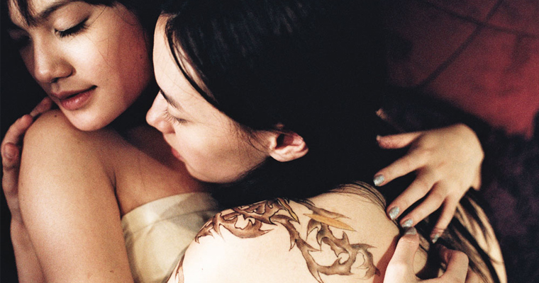 The Colourful Lesbian Lives of Asian Cinema