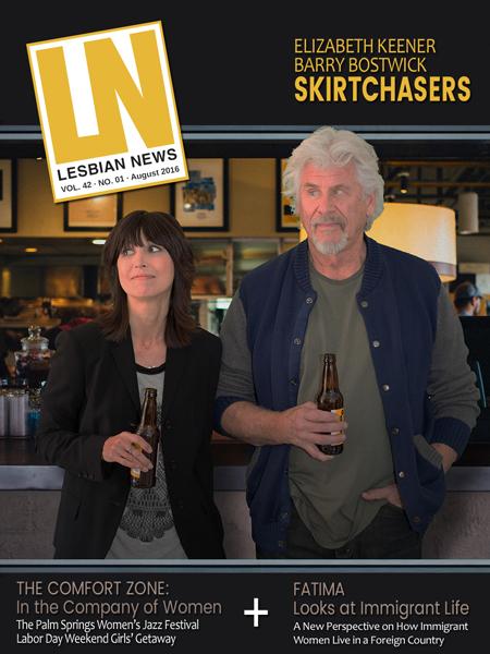 Lesbian News August 2016 Issue