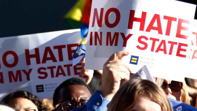 Anti-LGBT state bills