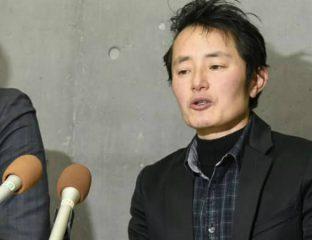 Japanese high court - transgender man