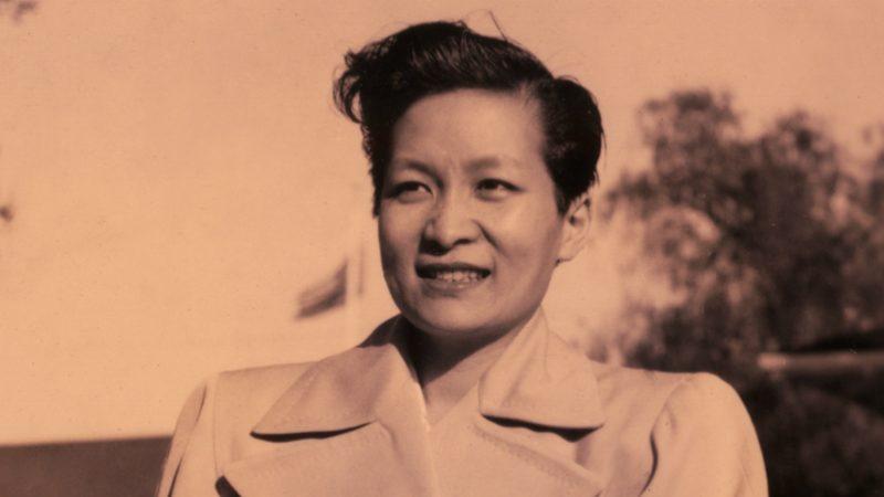 Esther Eng