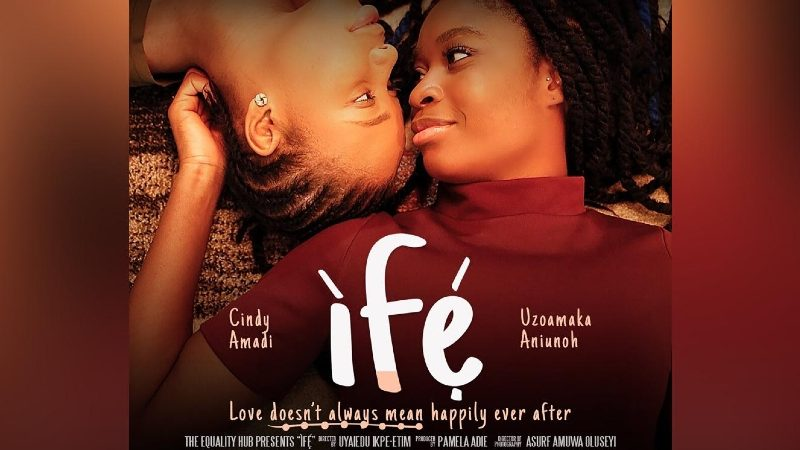 Movie Ife